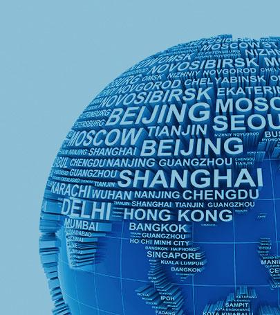 全球办公室版图布局