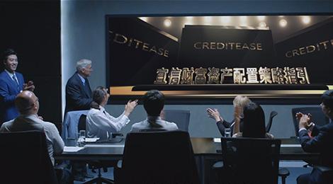 财富宣传片《爱乐之城》